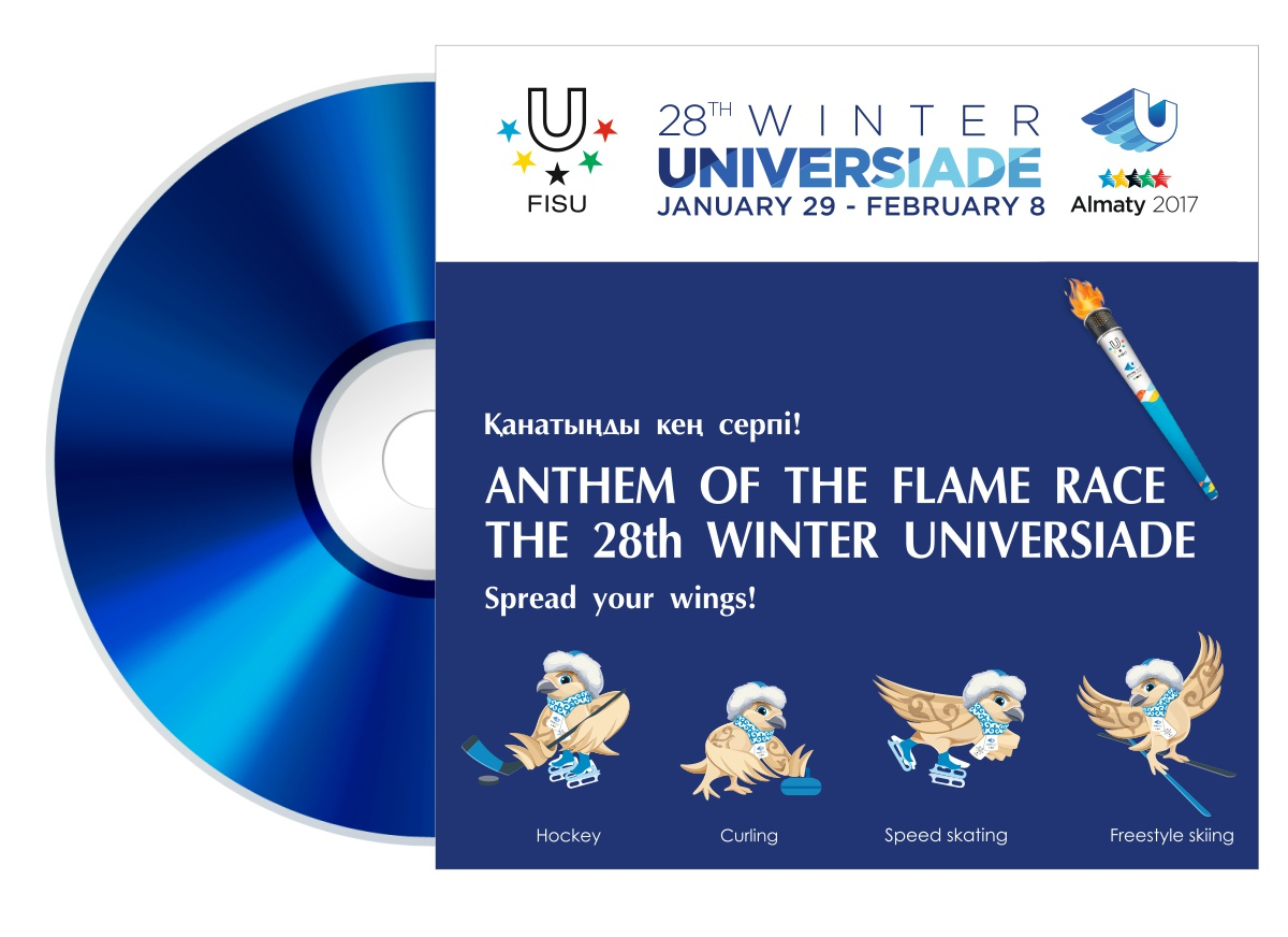 Hymn of the Winter Universiade 2017 Torch Relay