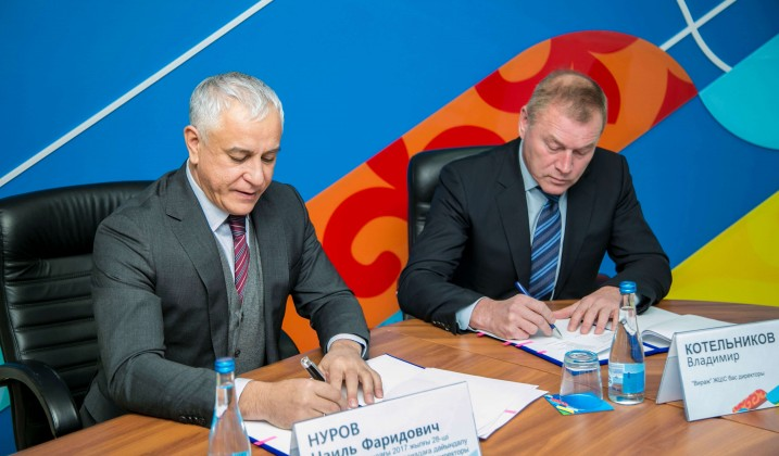 Virage Automotive holding became the official partner of the Universiade-2017