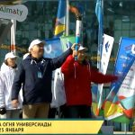 World Winter Universiade 2017 Torch Relay kicks off in Astana